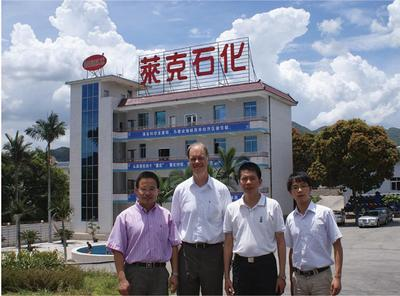 Mr. Ralf Strauss, technical manager of BASF responsible for brake fluid and coolant visited our company in 2010.