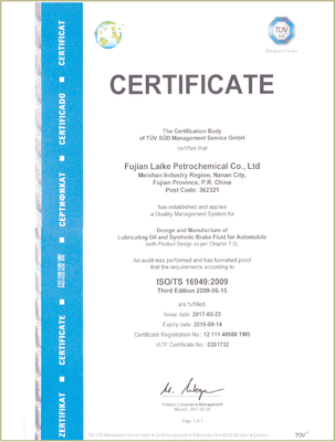 ISO/TS 16949:2009 (Automobile Industry) QUALITY MANAGEMENT SYSTEM CERTIFICATE