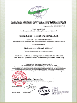 GB/T 28001-2011/OHSAS 18001:2007 OCCUPATIONAL HEALTH AND SAFTY MANAGEMENT SYSTEM CERTIFICATE